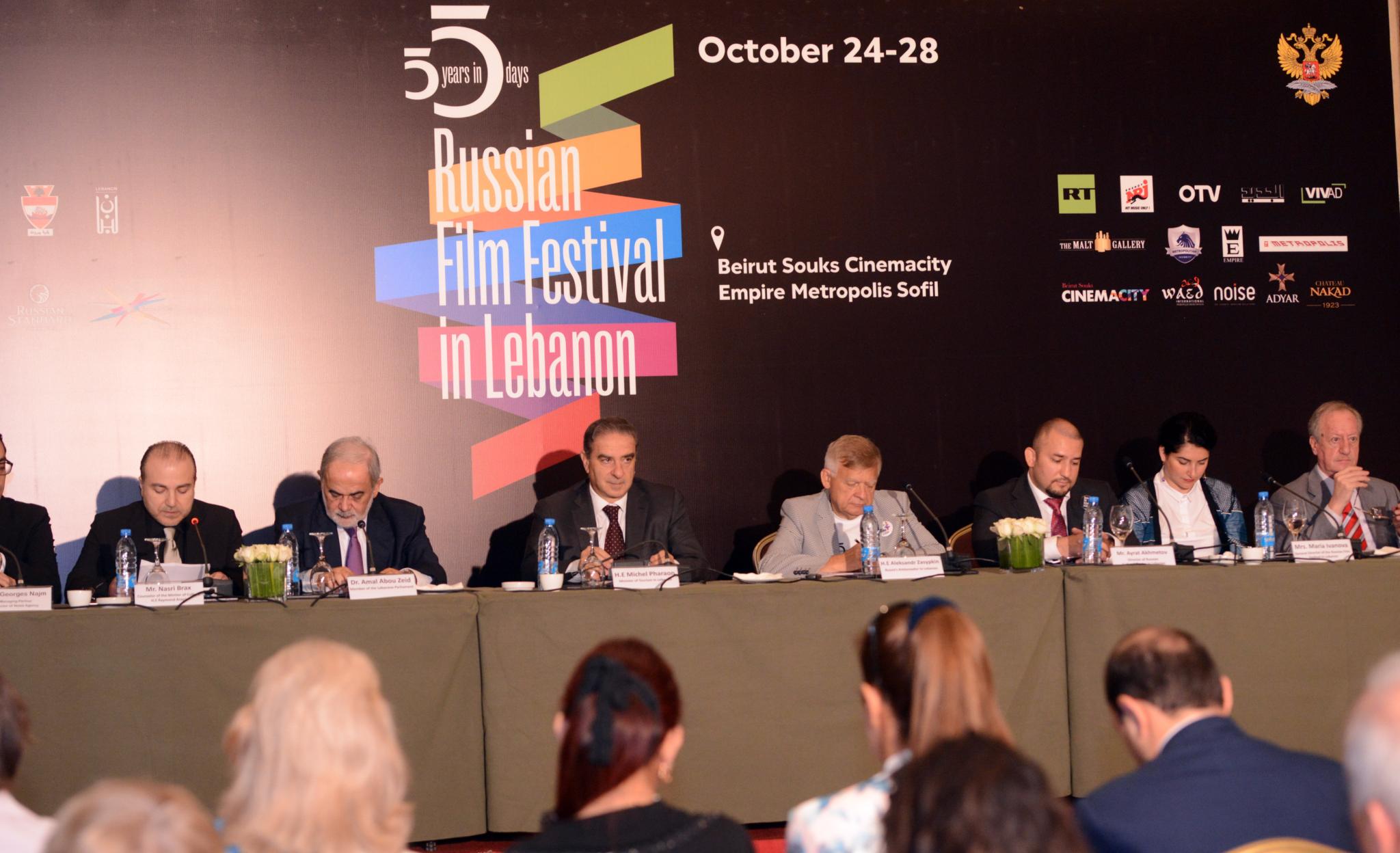 """Пресс-конференция Первого Фестиваля российского кино в Ливане «5 лет за 5 дней"""""""